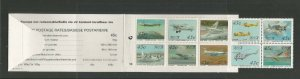 South Africa 1993 Aviation Booklet of 10 With Plate Number 10 UMM