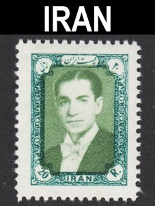 Iran Scott 1094 F to VF mint OG H.