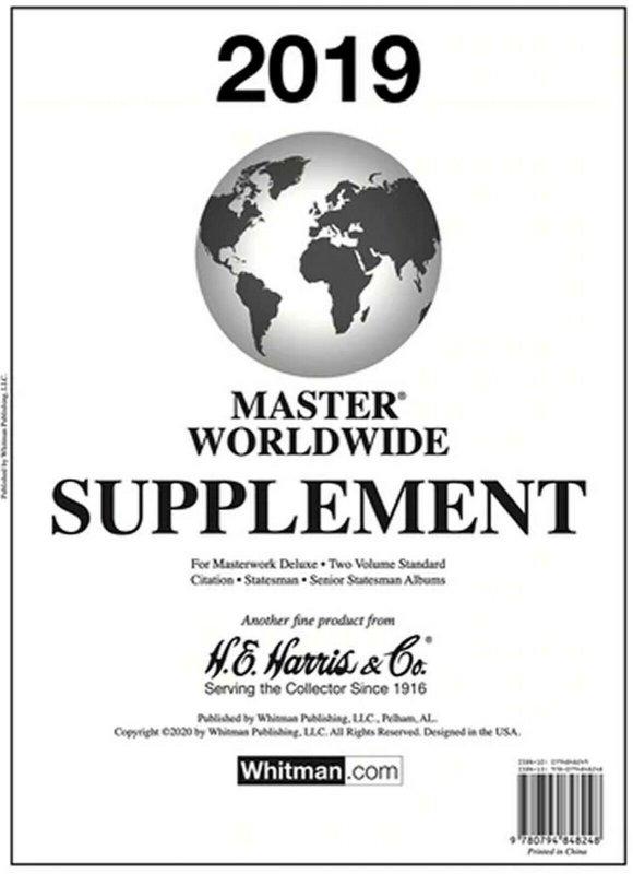 H E Harris Master World Stamp Album Supplement 2019 (HE Master Worldwide 2019)