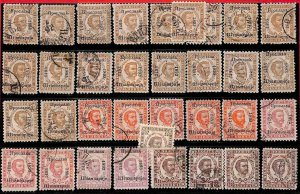 94951 -  MONTENEGRO -  STAMPS -    Lot of  USED Stamps