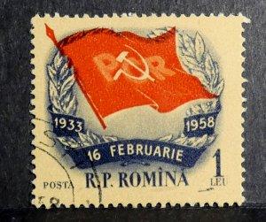 ROMANIA - 1Lea Mint Stamp