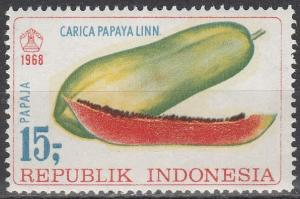 Indonesia #747 MNH (S1332)