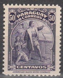 Paraguay #399 MNH   (S7391)