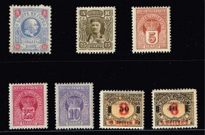 Montenegro STAMP MINT STAMPS COLLECTION LOT #2