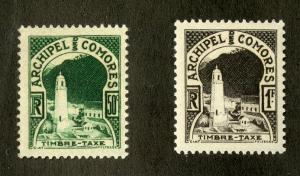 COMORO ISLAND J1-J2 MLH SCV $2.40 BIN $1.00 BUILDINGS