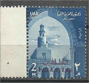 EGYPT, 1958, MNH 2m, Overprinted Scott N63