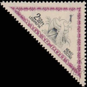 1952 Hungary #C96-C106, Complete Set(11), Used, CTO