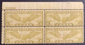 #C17 – 1932 8c Rotary Pf 10-1/2x11.  MNH. OG.