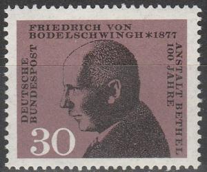 Germany #973  MNH VF  (V2492)
