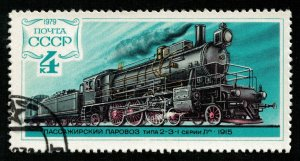 Locomotive, 4 kop (T-7027)