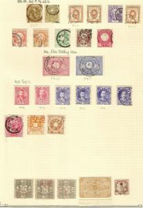 Japan 1890's Collection Mint & Used