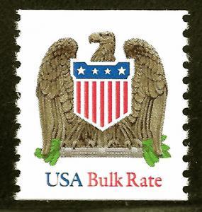 Sc 2604  (10¢) Eagle & Shield Bulk Rate Single, MNH