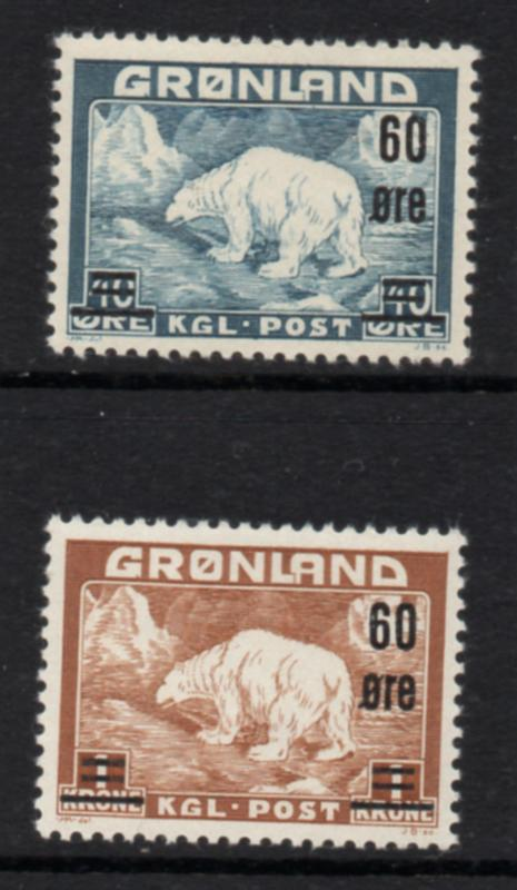 Greenland Sc 39-40 1956 Polar Bear surcharged stamps mint NH