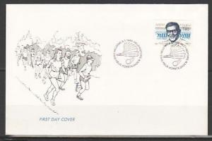 Finland, Scott cat. 766. Cross Country Skiing issue on a First day cover.