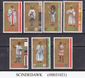 ETHIOPIA - 1971 ETHIOPIAN REGIONAL COSTUMES - 7V - MINT NH