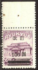 RYUKYU #17 SCARCE Mint NH - 1952 100y on 2y Surcharged