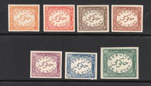 Egypt - 1938 Royal Collection Imperfs (7 Officials) /  Lot 1218103