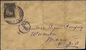 NICARAGUA 1893 10c Seebeck on cover to USA - Cortina & Managua pmks........19970