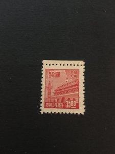 china liberated area stamp, LVDA zone unused, 35 dollars, rare stamp, list#178