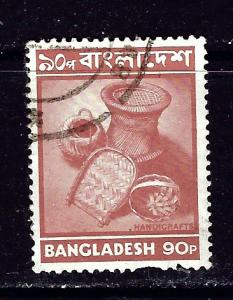 Bangladesh 51 Used 1973 issue