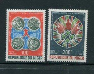 Niger #C151-2 MNH