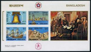 Bangladesh 111-114,114a imperf.MNH. USA-200,1976.Liberty Bell,Liberty,Rushmore,