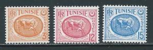 Tunisia 226-8 1952 Horse set NH