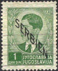 Serbia #2N3 Used