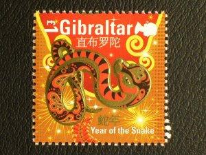 Gibraltar Scott #1364b mnh