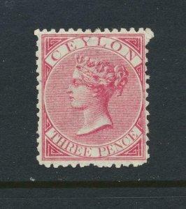CEYLON 1866-8, 3d PERF 12½, VF MLH SG#60 CAT£275 (SEE BELOW)