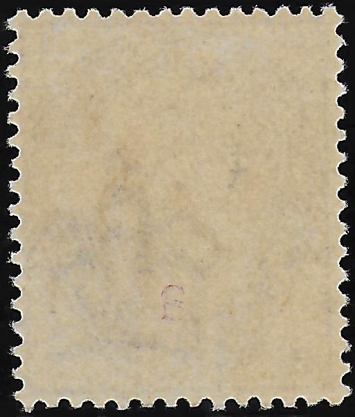 Victoria SG188/Sc99 1884 11/2d Lilac --- UNMOUNTED Mint OG