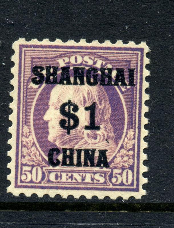 Scott #K15 Postal Shanghai Overprint Mint Stamp (Stock #K15-27)