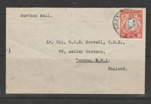 KUT 1945 Cover to England, with GV1 20c, KAKAMEGA cds,