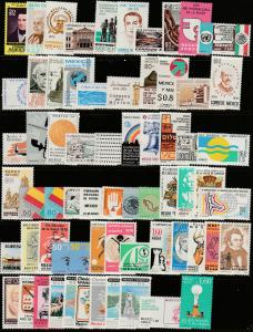 MEXICO 1975-1979 SELECTION OF 66 DIFFERENT COMMEMS & PICTORIALS. MNH F-VF.
