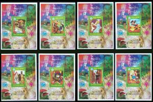 Equatorial Guinea UNICEF Disney Classics 8  Souvenir Sheets 5B-006