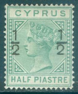 CYPRUS : 1882. Stanley Gibbons #25 Fresh & Very Fine, Mint Original Gum Cat £170