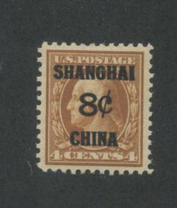 1919 United States Shanghai China Postage Stamp #K4 Mint Hinged XF Original Gum