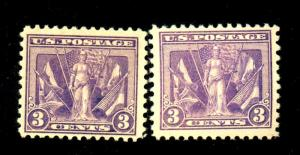 537 (2) MINT F-VF OG LH Cat $20