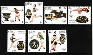 Laos-Sc#766-72-unused NH set-Sports-Olympics-Seoul-1988-