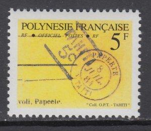 French Polynesia O19 Stamp on Stamp MNH VF