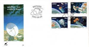 Ciskei - 1992 Satellites FDC SG 210-213