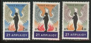 GREECE Scott 901-903 MNH** 1967  stamp set