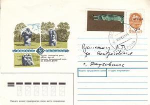 Latvia  #328 & 312  on Cover 1991 Sculpture Garden