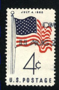 USA 1153   used 1960 PD