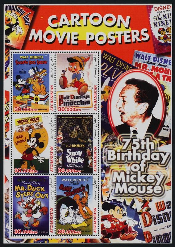 Afghanistan sheet MNH - Disney, Cartoon, 75th Birthday of Mickey Mouse