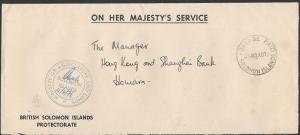 SOLOMON IS 1976 local OHMS cover POSTAGE PAID cds, Min of Agriculture......12715