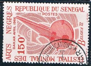 Senegal Instrument 125 - pickastamp (SP3R404)
