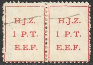 PALESTINE 1920 1PT HEJAZ JORDAN ZONE Revenue Pair Bale 129b VFU