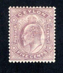 Ceylon #169,  F/VF, Unused, CV $3.00 ....  1290523