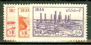 Q: Iran 970-4 MNH CV $46; scan shows only a few